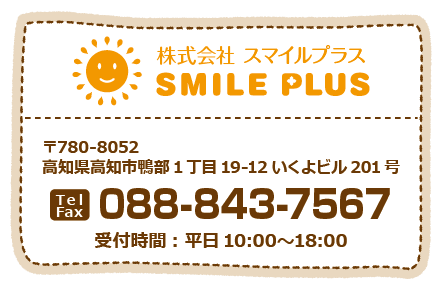 0888437567