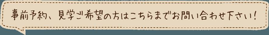 news_16-min